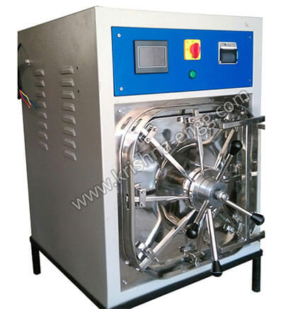 Horizontal High Pressure Autoclave in India
